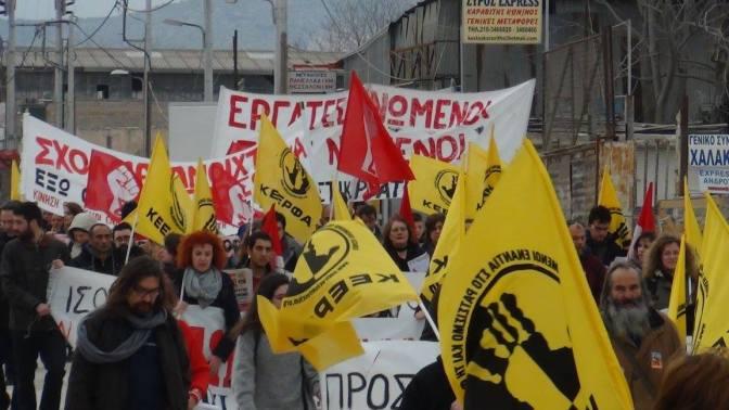 #18M antiracista: Declaració del Corrent Socialisme Internacional