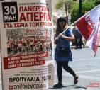 grecia_huelga_30-05-18_e