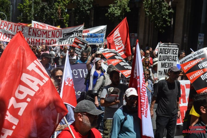 Grecia: masivo apoyo a la jornada de huelga general