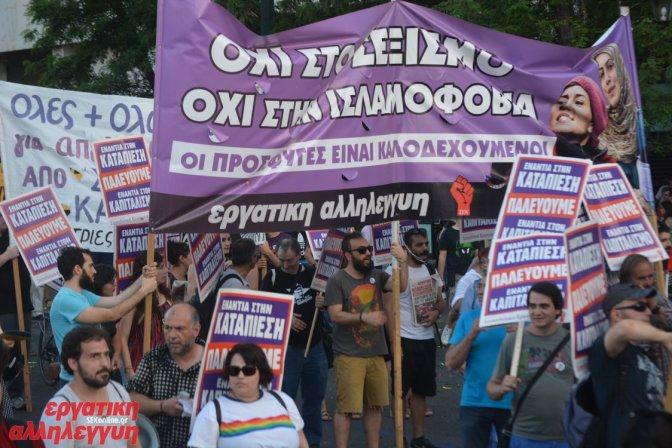 Declaració del Corrent Socialisme Internacional (IST) sobre l'auge racista a Europa