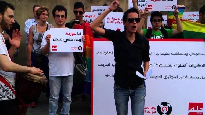 La liberación gay en Oriente Medio