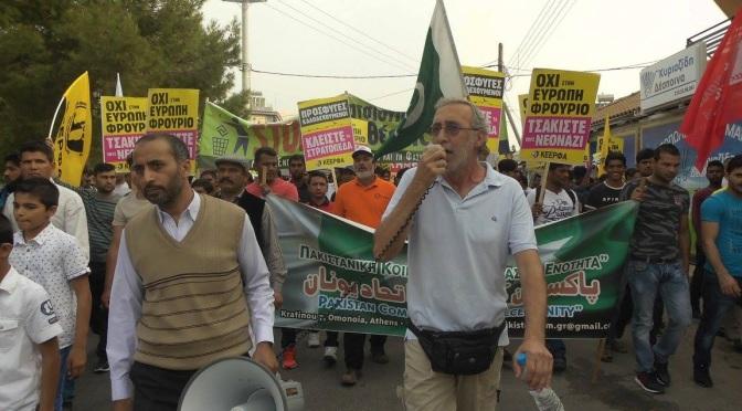 ¡Fuera las manos de las casas ocupadas! ¡Fuera la policía de Exarchia!