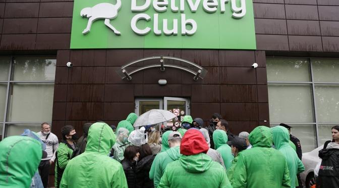 Rusia: los trabajadores luchan contra la austeridad COVID